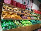 白城开店加盟果缤纷水果店