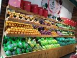 合肥果缤纷品牌水果店加盟