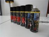 耐高溫不起黑印油印高溫頂針油肯天Lusin LU1201F
