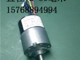GM无刷减速电机 医疗设备电机