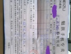 九成新魅族pro5标配版