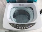 洗衣机维修 全自动 半自动维修