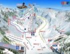 中原六省较大的滑雪场【伏牛山滑雪场】一日游