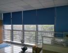 天通西苑三区窗帘定做和立水桥窗帘订做测量