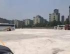 新區江西街道坊前15000平米硬化土地出租