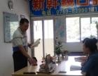 学日语张老师学专业新幹線培训学校商务日语零基础培训常平