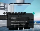 浙江鼎易科技高端网站设计