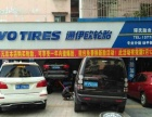 谭氏胎业 汽车保养、换胎补胎、基础检修