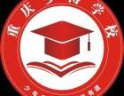 江北观音桥春季作业托管 重庆作业托管 小学作业托管