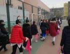 北京西城区哪里有舞蹈特长生培训班