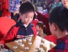 泉州市区国际象棋、中国象棋精品培训