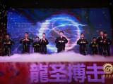 北京大兴专业武术散打跆拳道培训中心