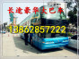 乘坐~常熟到北京的直达汽车 客车13862857222 北京