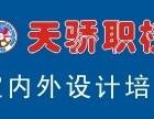 SolidWorks产品设计,机械制图培训到东莞万江天骄职校
