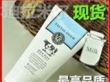 泰国 Beauty 牛奶洗面奶 Q10牛奶美白保湿洁面乳 奶香味