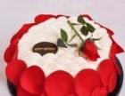 盈利真实可见的蛋糕加盟店米斯韦加盟 蛋糕店