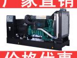 河南热销发电机 沃尔沃发电机 沃尔沃165kw柴油发电机组