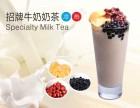 奶茶冰淇淋加盟月利润8 20万元 3人开店
