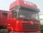 陕汽德龙半挂牵引车红色高配热卖中厂价定做各种挂车,特种车
