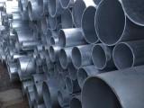 优质大口径镀锌钢管 河北钢管厂家 DN50镀锌钢管