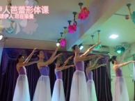 广州新塘舞蹈专业培训,古典舞爵士舞拉丁舞肚皮舞
