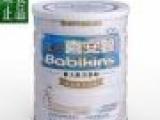上海特价供应喜安智奶粉 喜安智奶粉生产商 琦瑞孕婴用品