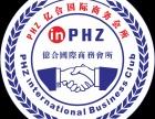 深圳企业资质认证机构