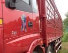 一年的的欧曼前四后四仓栅式货车