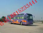 台州到芜湖直达汽车客车票价查询18815233441大巴时刻