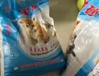 猫咪用品猫粮转让