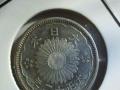 日本银币……
