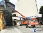 惠州博罗安装消防水管用高空车出租,载人载物自由操作高空车出租