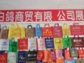 宁夏银川小白鸽环保袋包装厂是一家专业生产和加工各种