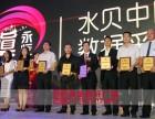 保定府轩广告专业周年庆典 开业庆典策划