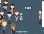 上海浦东区专业的flash动画三维动画制作公司后期处理