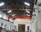 厂房合租 1400平米