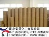 紫外线吸收剂UV-0大量现货批发