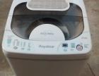 9成新荣事达5.5公斤全自动洗衣机中外合资