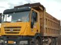 其他车辆急转红岩金刚十轮卡工程自卸车