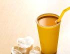 立顿奶茶加盟好选择 立顿奶茶加盟费多少