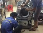绍兴荣事达洗衣机售后维修电话是多少