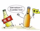 10年已解决12万企业广州工商注册企业变更注册公司疑难杂症