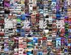 摄影摄像大型合影高清切换台网络直播