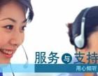 欢迎进入 )金华超迪空气能各点售后服务网站咨询电话