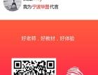 【华图教育】2017省考公务员大礼包,只需29.9