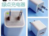 热卖高品质绿点iphone4 5 4S USB充电插头 苹果充电