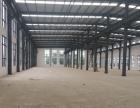 A句容经济开发区 独栋厂房8800平