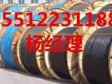 大同废旧电缆回收 大同废电线回收