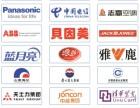江苏知识产权评估公司,江苏专利评估机构,江苏商标评估公司
