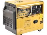 5kw柴油发电机规格